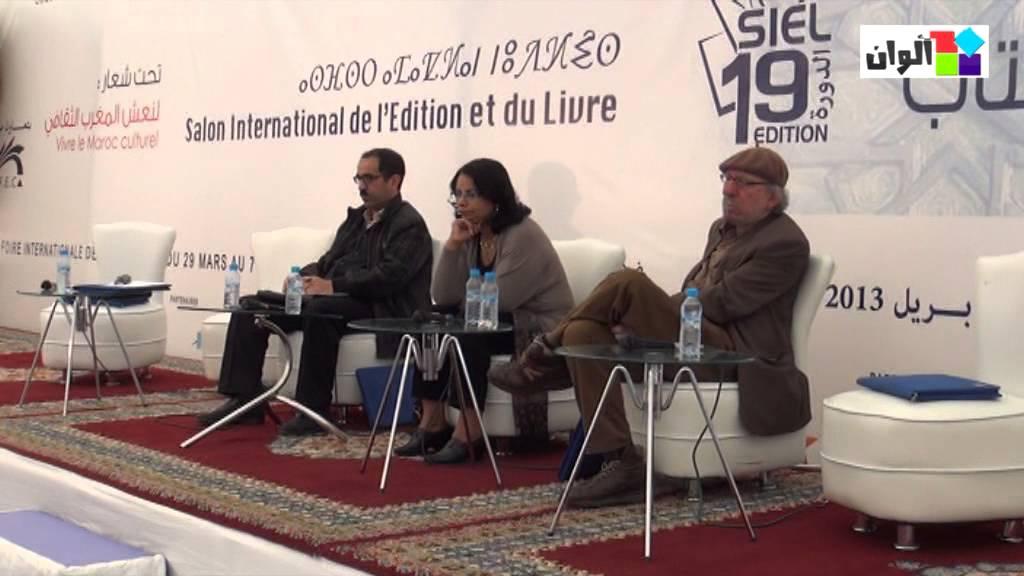 مشاركة 40 دولة في المعرض الدولي للكتاب بالدار البيضاء