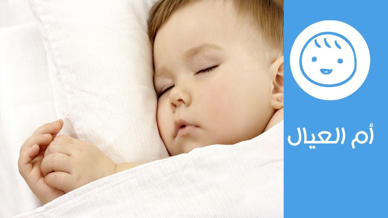 5 طرق تساعد طفلك الرضيع على النوم
