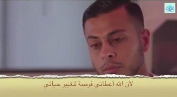 فيديو :قصة شاب مسلم أسترالي مليونير اصيب بالسرطان