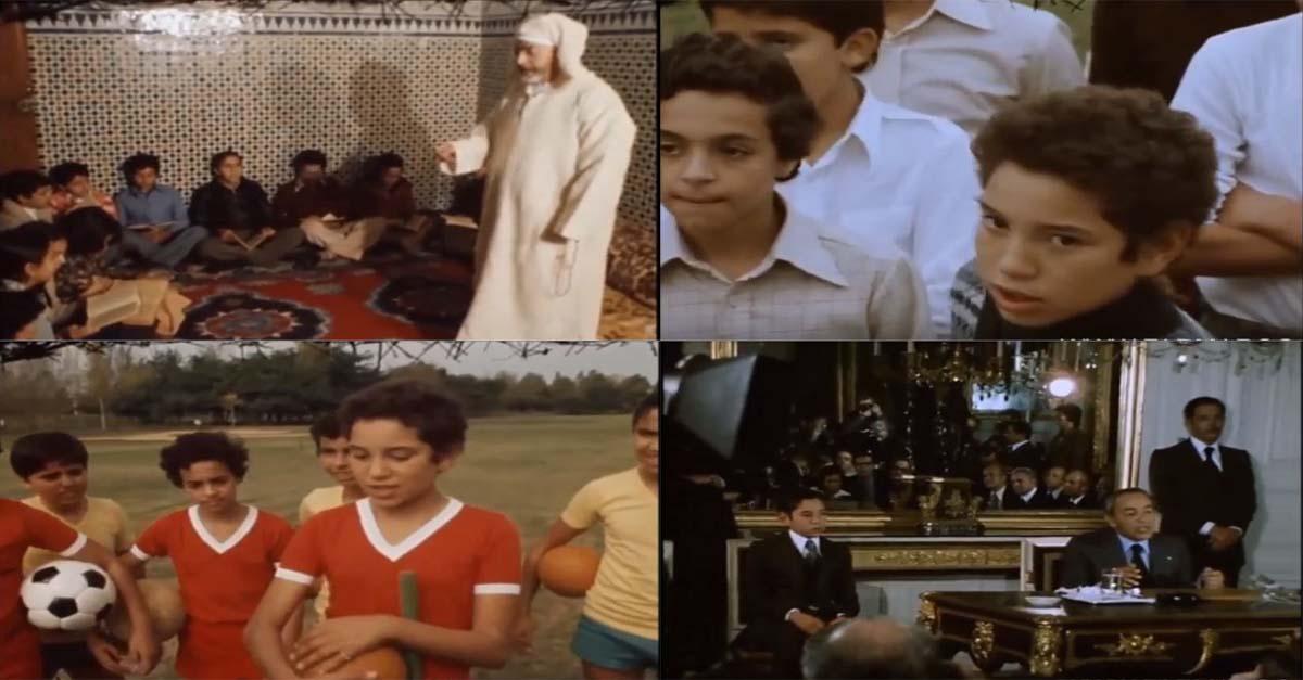 فيديو: طفولة الملك محمد سادس