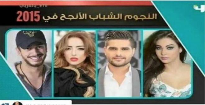 النجوم الشباب الأنجح في 2015.. المغاربة في الصدارة!