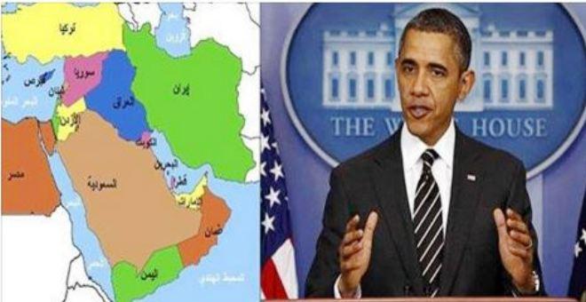 الاستراتجية الأميركية في الشرق الأوسط