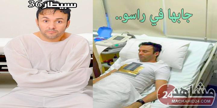 بالصور...أزمة صحية تعيد حاتم إيدار إلى فراش السبيطار من جديد ..