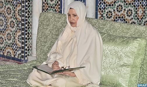 الأميرة لالة مريم تحيي ذكرى وفاة والدها الراحل الحسن الثاني