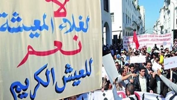 قطاع الصحة بالمغرب في 2015..إنجازات واحتجاجات