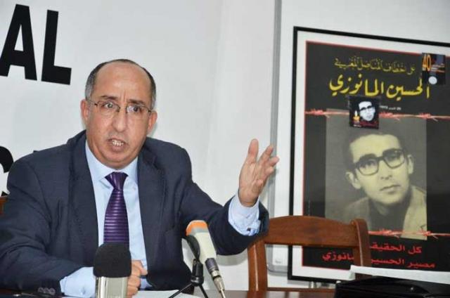 منتدى مغربي يشجب التضييق على قضاة الرأي وتعنيف الأساتذة
