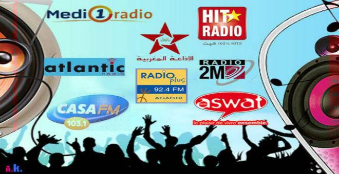 أصحاب الإذاعات الخاصة يشتكون ..ووزير الاتصال يعد بإيجاد الحلول