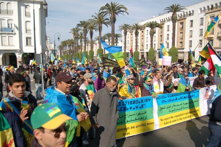 مركز يطالب بنكيران باعتماد 13 يناير عيدا وطنيا