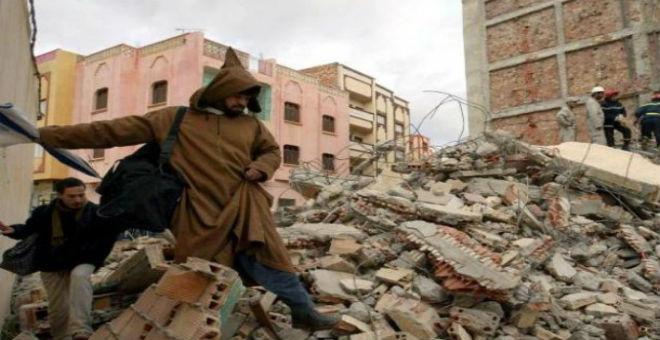 مغاربة يبيتون في العراء خوفا من زلزال محتمل!