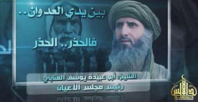 شريط إرهابي يدعو الى تحرير سبتة ومليلية ونبذ الديموقراطية في ليبيا