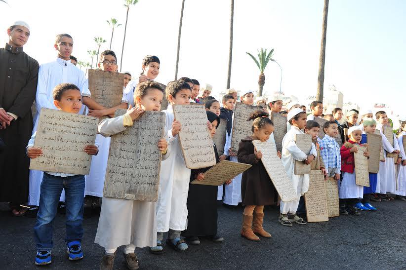 بالصور. بعد تأخر الأمطار.. المغاربة يطلبون الغيث للمرة الثانية