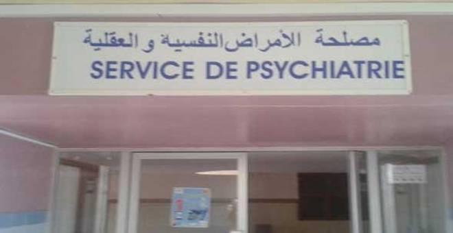 وزارة الصحة المغربية تشكل لجنة للتحري في وفاة مريضة بمستشفى السعادة بمراكش