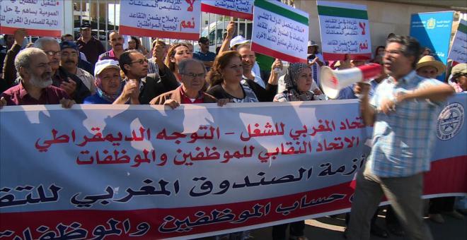 الاتحاد العام للموظفين والمنظمة الديمقراطية للشغل يلتحقان بالإضراب الوطني