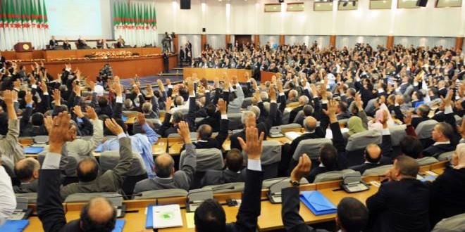 البرلمان-الجزائري