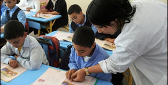التعليم-في-المغرب