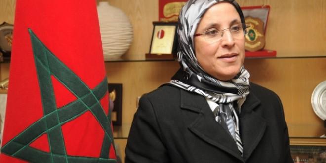السيدة الوزيرة بسيمة الحقاوي