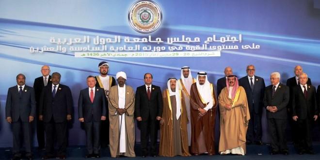 الزعماء العرب
