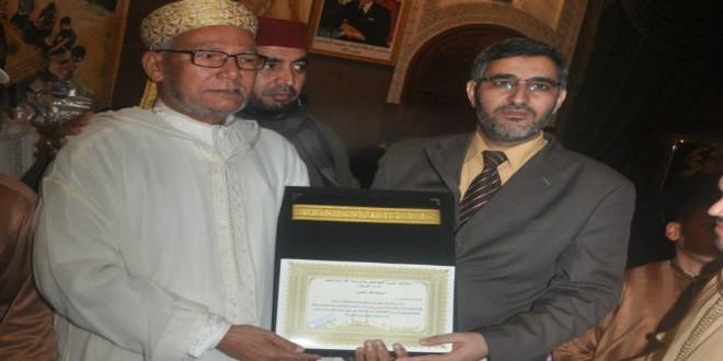 السيد الوزير عبد العزيز العماري يسلم الشيخ محمد الكنتاوي مصحفا مرصعا بالذهب.