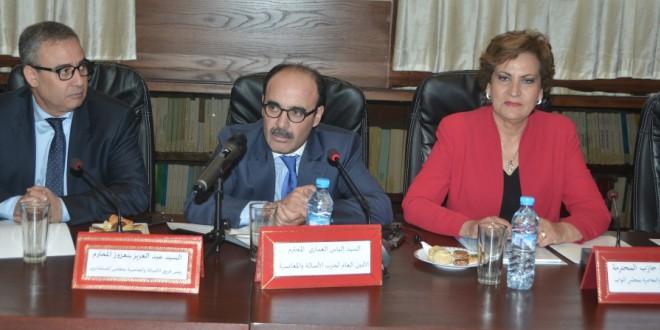 السيد الياس العماري أثناء ترؤس اجتماعي فريقيه في البرلمان.