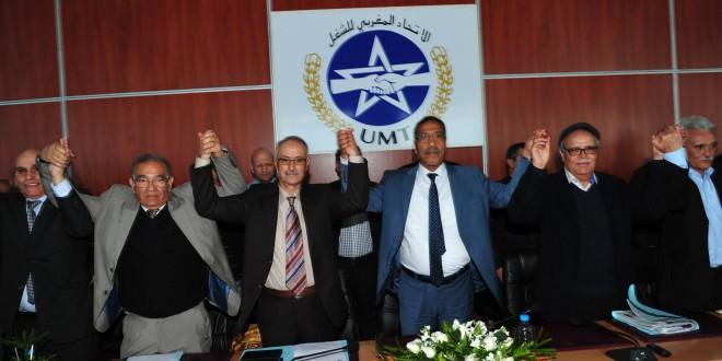 الندوة الصحافية للمركزيات النقابية، اليوم الأربعاء، في الدار البيضاء.
