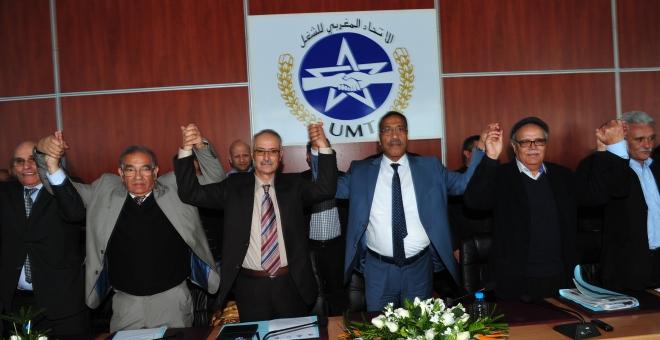 المركزيات النقابية تتفق على يوم 24 فبراير كموعد للإضراب العام