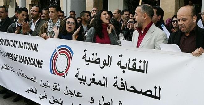 الإضراب الوطني..نقابة الصحافة المغربية تتضامن مع المركزيات النقابية