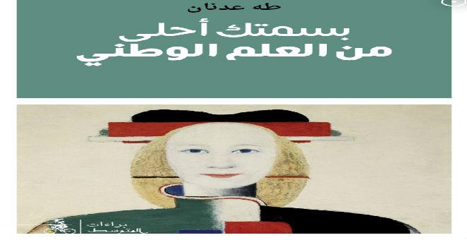 تاره صلاح مونيكا بأغنية حلو حلو أبهرت الحكام في مرحلة الصوت وبس
