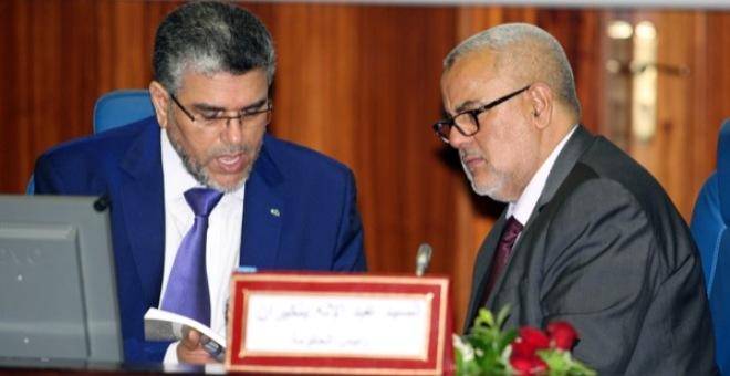 التنظيم القضائي للمملكة على طاولة اجتماع المجلس الحكومي غدا الخميس