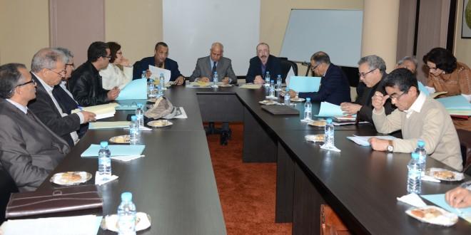 اجتماع لجنة جائزة المغرب للكتاب