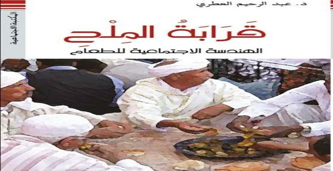 الملك محمد السادس يوافق على عزل القاضي الهيني