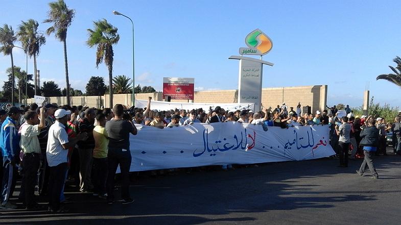 جبهة تراسل الحكومة والبرلمان لاستئناف الإنتاج بمصفاة المحمدية والاستفادة من طاقاتها