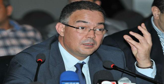 الجامعة تصرف أزيد من 67 مليارا في  ظرف عامين !!!