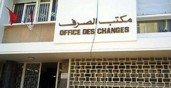 مكتب الصرف: تحسن في المبادلات الخارجية للمغرب وتراجع في العجز التجاري