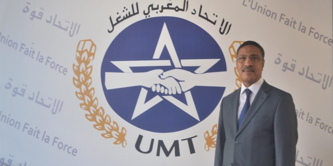 السيد الميلودي موخاريق، الأمين العام للاتحاد المغربي للشغل