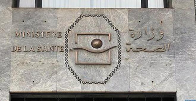 وزارة الصحة المغربية تفوز بجائزة أفضل خدمة رقمية حكومية في الوطن العربي