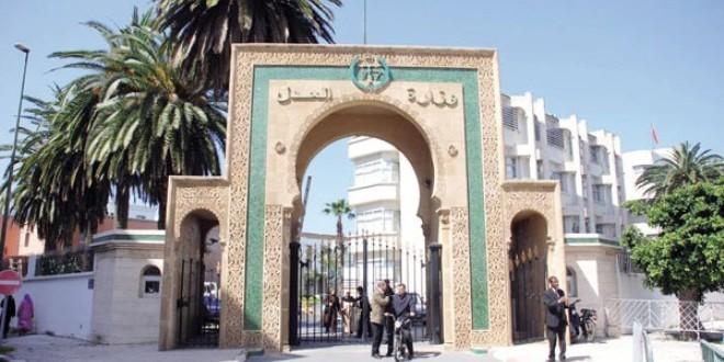 مقر وزارة العدل والحريات