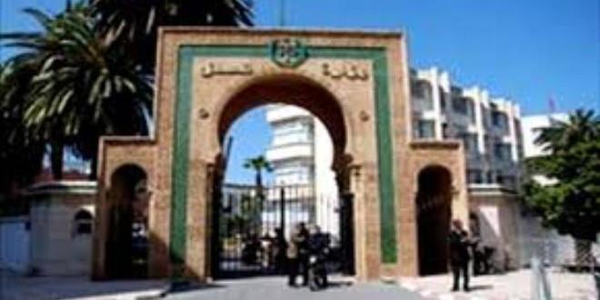 مقر وزارة العدل بالرباط