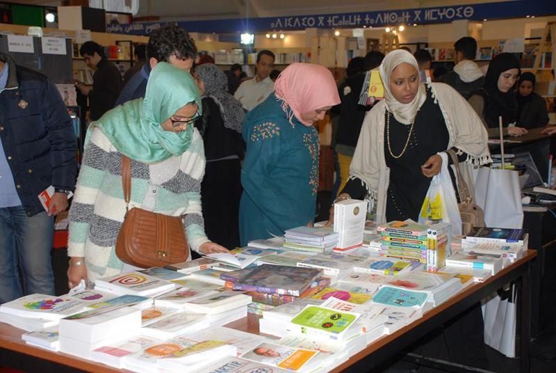 رواق ''حقوق الإنسان'' بمعرض الكتاب جذب أزيد من 25 ألف زائر