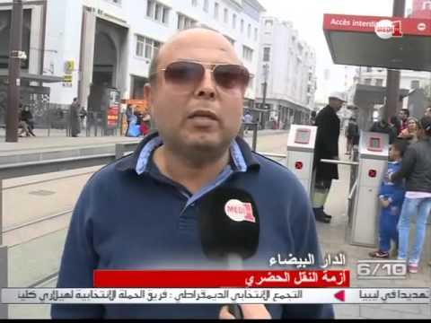 مشاهد من أزمة النقل الحضري في الدار البيضاء