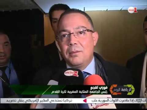 بالفيديو.. لقجع ينفي إقالة الزاكي من المنتخب !!