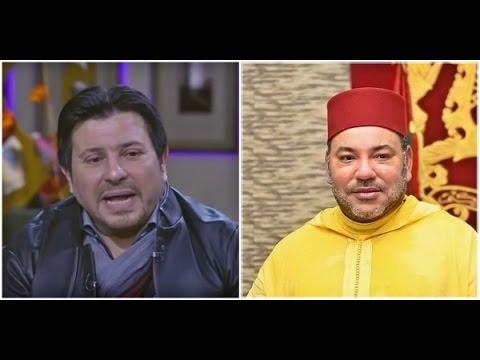 شاهد ماذا قال الفنان هاني شاكر عن الملك محمد السادس