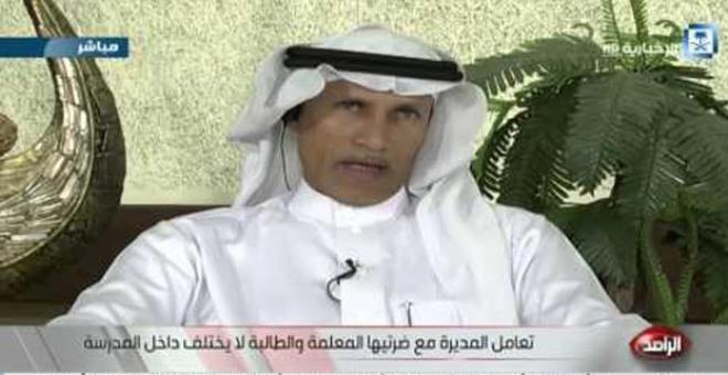 سعودي يتزوج 4 نساء