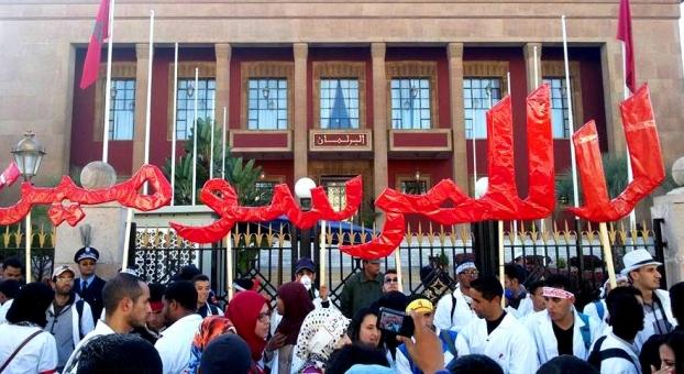 منزل بنكيران يتسبب في إلغاء اجتماعه بالأساتذة المتدربين