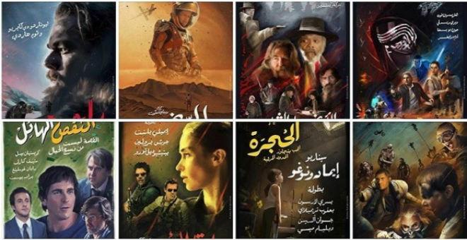 العربية تغزو ملصقات الأفلام الأمريكية