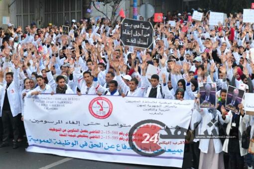 الصديقي : قانون الإضراب سيمر بالتوافق ولهذا لم نصادق على اتفاقية 1987