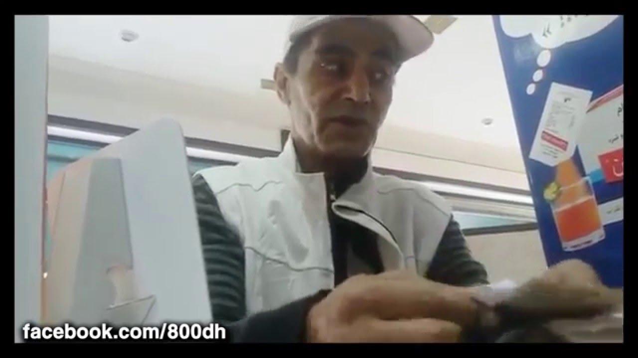 نصاب 800 درهم يظهر من جديد بمدينة أكادير