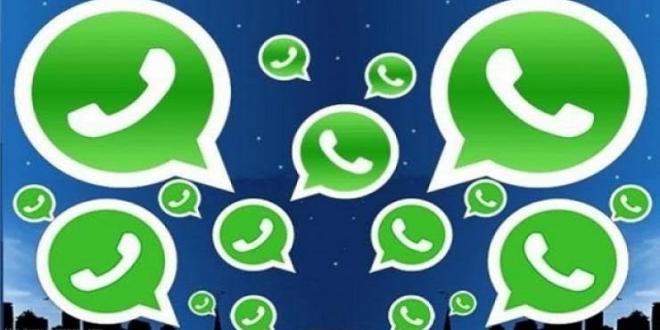 خبر مزعج للمغاربة من عشاق تطبيق الـ''واتساب''