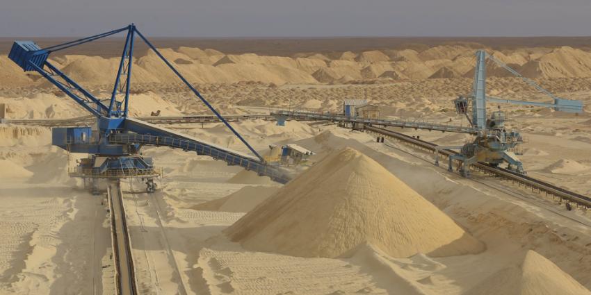 المكتب الشريف للفوسفاط يستثمر أزيد من 15 مليار درهم بجهة بني ملال