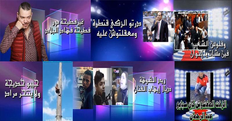 بالفيديو : الفنان عادل الميلودي يصدر أغنية حول المواضيع التي أثارت الجدل مؤخراً