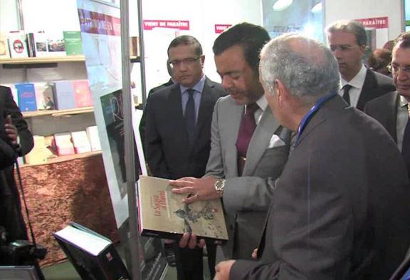 الأمير مولاي رشيد يفتتح معرض الكتاب بالدار البيضاء